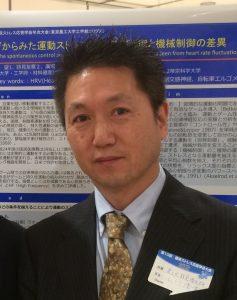 パーキンソン病 ニューロリハビリ開発者・小川清貴