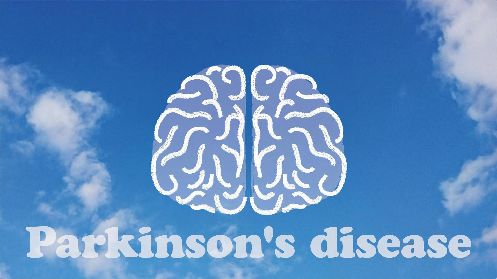 パーキンソン病と診断されたあなたへ